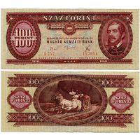 Венгрия. 100 форинтов (образца 1975 года, P171e, XF)