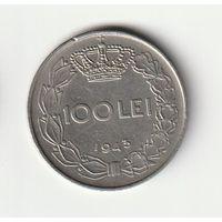 Румыния 100 лей 1943 года. Краузе KM# 64. Состояние XF+!