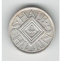Австрия 1/2 шиллинга 1925 года. Серебро. Состояние аUNC!