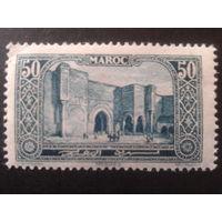 Марокко 1923 стандарт, архитектура