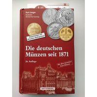 Каталог Ягера. Die deutschen Munzen seit 1871. Kurt Jaeger. Последнее 26 издание