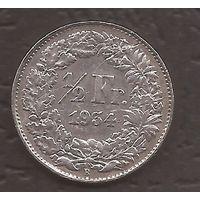 Швейцария. 1/2 франка 1934 года серебро