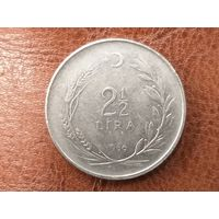 1 1/2 лиры 1966 Турция