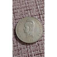 Афар и Исса 100 франков 1975 г