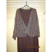 Платье + ажурная накидка р.56