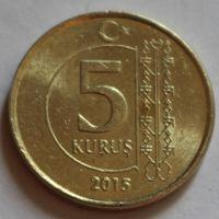 5 курушей 2015 ТУРЦИЯ