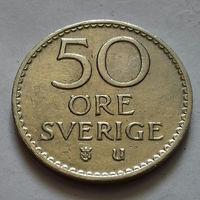 50 эре, Швеция 1965 г.