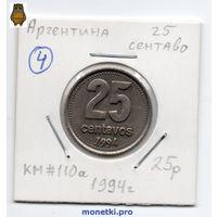 Аргентина 25 сентаво 1994 года -4