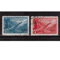 СССР-1948 (Заг.1244-1245)  гаш., День артиллерии