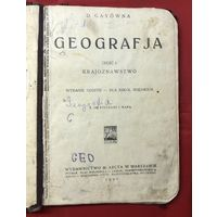 Geografja krajoznawstwo 1920 год