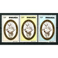 Руанда - 1985г. - Революционное движение за развитие - полная серия, MNH [Mi 1305-1307] - 3 марки