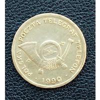 Жетон почтовый Польша   А 1990 г.