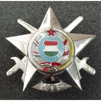 Кокарда Венгрия..