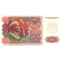 СССР 500 рублей 1992 UNC