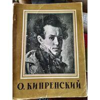 Репродукции и биография художника Ореста Кипренского 1959 год