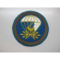 Шеврон 674 отдельный батальон связи 98 ВДД Россия
