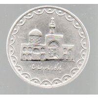 Иран. 100 риалов 1995