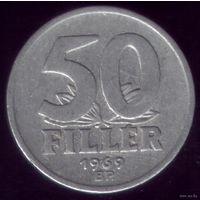 50 филлер 1969 год Венгрия