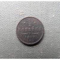 1/2 копейки 1892г