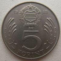 Венгрия 5 форинтов 1989 г.