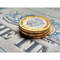 10 рублей 2010, 3 монеты ЧЯП, Чеченская Республика, Ямало-Ненецкий автономный округ (ЯНАО), Пермский край.