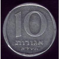 10 агорот 1978 год Израиль