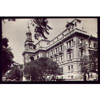 1961 год Баку Горисполком