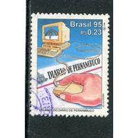 Бразилия. Компьютер 1995 года
