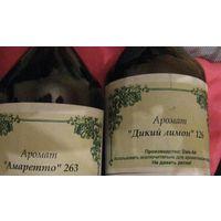 АРОМА Масла натуральное для ароматизатора 100мл. Аромат Фиалка. Шоколадный кофе Сандаловое дерево. Гаванская сигара. Морской бриз. Кедр