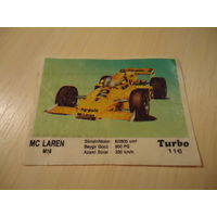 РАСПРОДАЖА ВСЕГО!!! Вкладыш Turbo из серии номеров 51 - 120. Номер 116