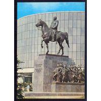 ДМПК СССР 1978 Москва Кутузов лошадь