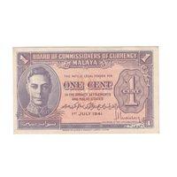 Британская Малайя 1 цент 1941 года. Редкая! Состояние aUNC!