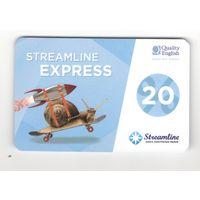 Скидочная карточка Streamline. Возможен обмен