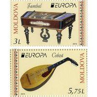 EUROPA. Музыкальные инструменты Молдова Молдавия 2014 **