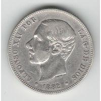 Испания 2 песеты 1882 года. Серебро. Неплохой сохран!