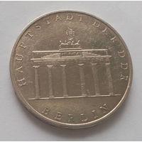 Юбилейная монета Германии. ГДР. 5 марок 1971 года - Бранденбургские Ворота в Берлине
