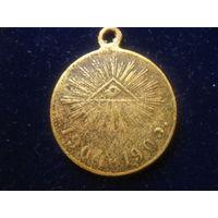 Медаль, участнику боевых действий, Русско-Японская война, 1904-1905г.