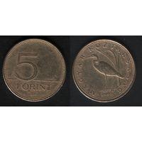Венгрия km694 5 форинтов 2000 год (h03)
