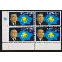Казахстан 1993 Президент НАЗАРБАЕВ  квартблок ** Угол