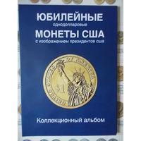 Альбом-планшет для юбилейных (президентских) долларов США