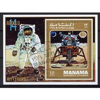 1971 ОАЭ. Манама. Аполлон 14