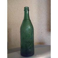 Пивная бутылка 1967года Минску 900 лет.