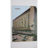 Гостиница :Днестр:  г.Львов  1989г