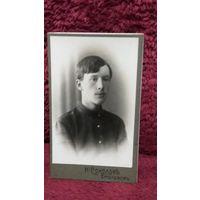 Фото молодого человека до 17 года.Фотограф Н.Л.Соколов.Смоленск