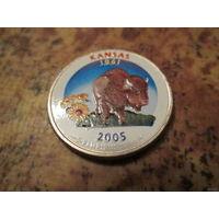 25 центов, цветной квотер США, штат Канзас