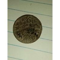 Серебро монета