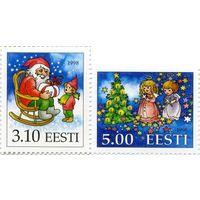 Эстония 1998 Новый год и Рождество, Праздники **