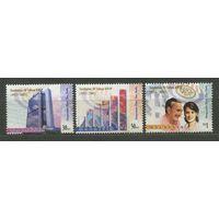Социальное обеспечение. Малайзия. 2001. Полная серия 3 марки. Чистые