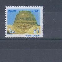 [1174] Египет 2002. Культура Древнего Египта.Пирамида. Одиночный выпуск  MNH