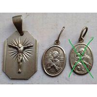Медальон ладонка 3 шт (цена снижена)